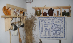 Regionalna Izba Tradycji, fot.P.Reising