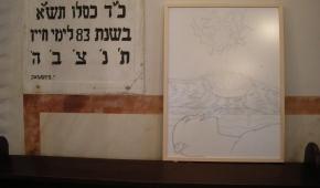 Wystawa Kamila I. w synagodze przy ul. Rewolucji 1905 r.